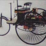 История развития автомобиля.