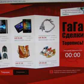 Распродажи в китайских интернет магазинах. Киберпонедельник.